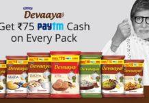 PayTM Devaaya Offer - Get Free Rs.75 PayTM Cash On Each Pack