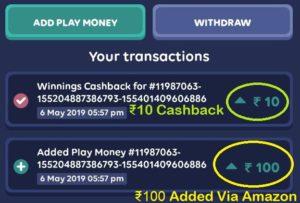 (Bang) Trick To Convert Amazon Pay Balance into Bank/PayTM