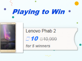 [NEW] Win Lenovo Phab 2 Worth Rs.10,999 For Just Rs.10