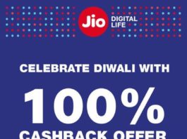 Jio 100% Cashback Diwali Offer -Get Rs.399 Recharge For Free