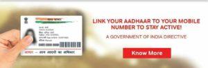 [Full Guide] How To Link Airtel Number With Aadhaar Card Online & Offline