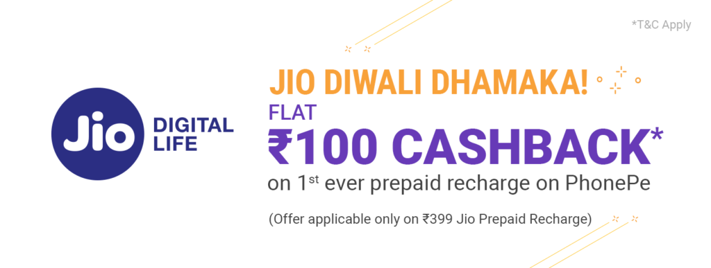 Jio Diwali Dhamaka Get 100% Cashback On Jio 399 Recharge.