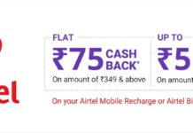 (Loot Lo) PhonePe Airtel Loot-Get Free Rs.50 Recharge In Airtel(All Users)