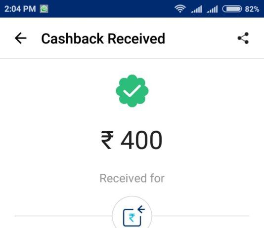 (PROOF) GigIndia -Refer Friend & Get Upto Rs.1000 Free PayTM Cash