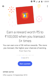 Google Tez 1st Anniversary Loot- Win Upto Rs.1 Lakh (Assured scratch Card)