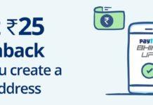 (coolz) Free Rs.25 PayTM Cash By Creating Your 1st UPI Address On PayTM