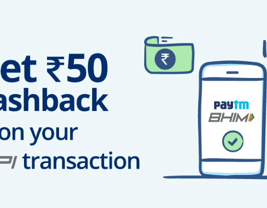 (coolz) Free Rs.50 PayTM Cash By Doing Your 1st UPI Txns On PayTM