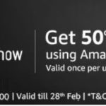 BookMyShow Amazon Offer- Get ₹100 Discount With Amazon Pay