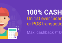 (Best) PhonePe Free Rs.100 Cashback On 1st Scan & Pay(Use Wallet)