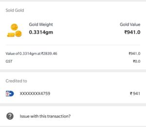 (Loot) PhonePe Gold Offer - Trick To Transfer PhonePe Cashback into Bank