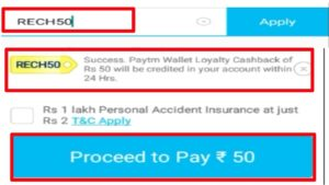 PayTM Loot - Get Free Rs.50 or Rs.30 or Rs.10 Recharge(User Specific)