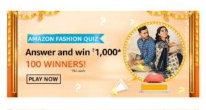 Amazon Fashion Quiz Answers