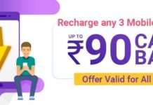 Phonepe Loot Get Rs.90 Cashback on 3 recharges for All Users