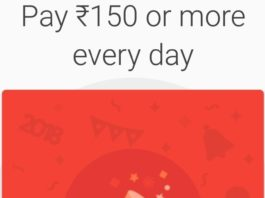 Tez: New Year Double Offer Win upto 1 Lakh Daily + Upto Rs 2018