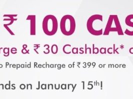 Axis Pay UPI Jio Recharge Offer