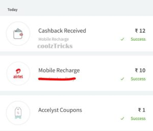 Freecharge Loot- Get ₹10 Free Recharge In Just ₹1(All Users)