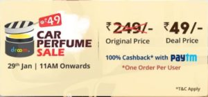 Car Perfume In Just Rs.21 Flash Sale