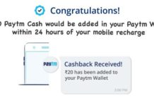 PayTM Cello Offer - Get Free Rs.20 PayTM Cash On Each Pack