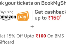 Bookmyshow-Get Upto Rs.250 Discount on Padmaavat Movie