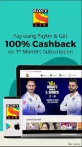 Sony LIV App - Get 1 Month Free Premium Membership In Just Rs 1