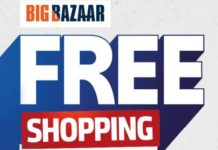 Big Bazaar Free Shopping Weekend- Rs.2000 Shopping For Free