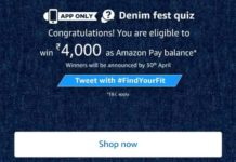 Amazon Denim Fest Quiz - Answer & win Rs 4000 Amazon Pay balance