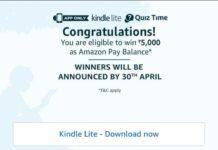 Amazon Kindle Lite Quiz - Answer & win Rs 5000 Amazon pay balance