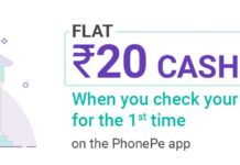 Free Rs.20 PhonePe Cash On Checking Your Bank Balance