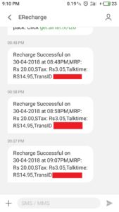 Imo App - Get Rs 50 Free Recharge Per Each Refer - Free