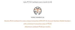 (Loot) BHIM App Offer -Send Rs.1 & Get Rs.51 Cashback (+2 Offers)