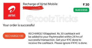 New Code) PayTM Mall 100% Cashback On First Recharge - Free