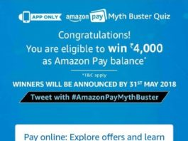 AmazonMyth Buster Quiz - Answer & Win Rs.4000