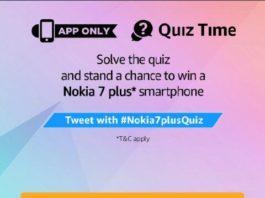Amazon Nokia Quiz - Answer & Win Nokia 7 Plus