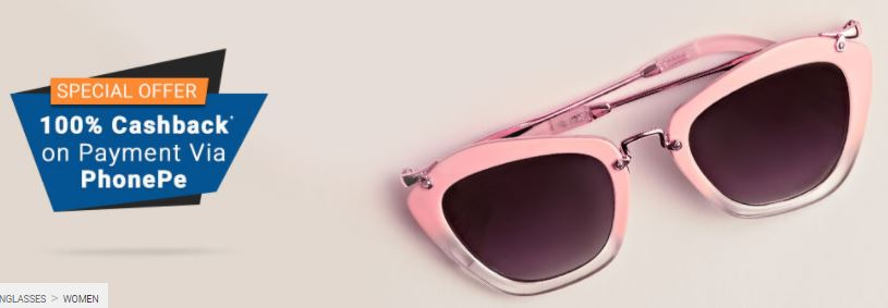 be11725aa0 (Loot Lo) Coolwinks Sunglasses Worth ₹3000 For Free With PhonePe