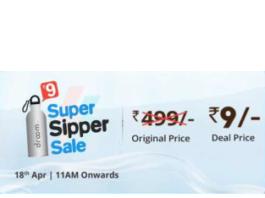 Droom Sipper Bottle Sale