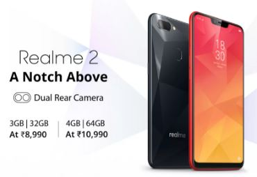 Script)Trick To Buy Oppo Realme 2 Pro Successfully From