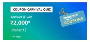 AmazonCoupon Carnival Quiz Answer