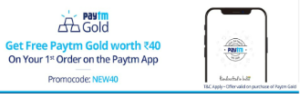 Get PayTM Gold Worth Rs.40 For Free In Your Accounts(1st Txn)