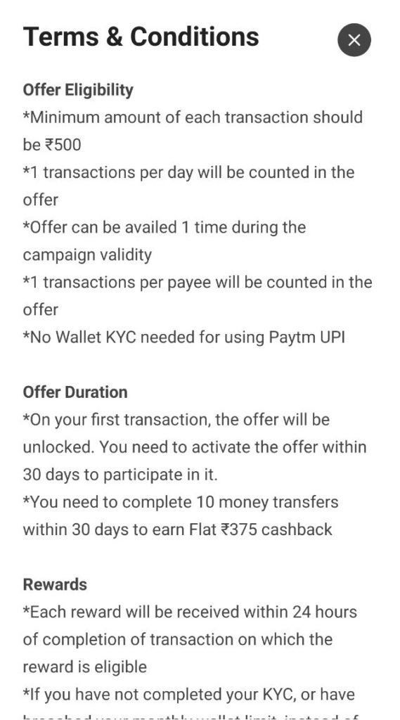 paytm-upi-cashback-offer