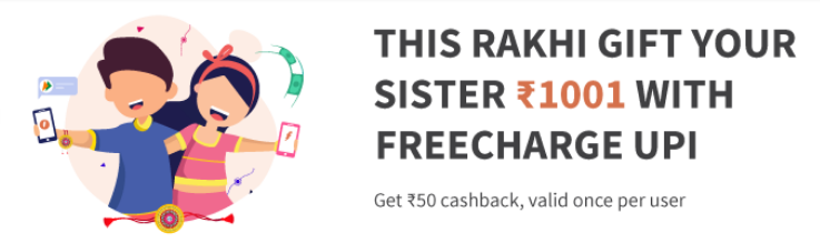 Over) Get Free Rs 50 From FreeCharge UPI By Sending Rs 1001