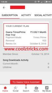 How to cancel gaana subscription