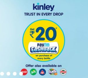 PayTM Coke/Kinley Offer