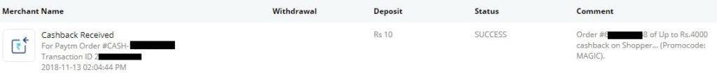PayTM 1 ka 10 Loot