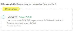 paytm promo code offers - dealsguruji