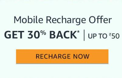 Amazon Recharge Offers- Get Upto Rs.100 Cashback