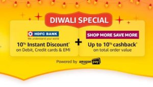 Amazon Great Indian Sale-Products Upto 80% Off (1st - 5th Nov)