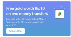[Back] Get PayTM Gold Worth Rs.10 For Free (All Users)