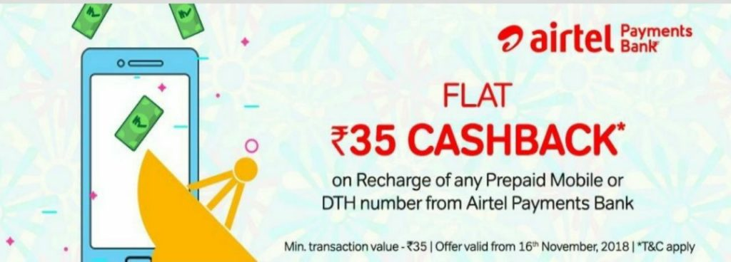My Airtel App- Get Free Rs 35 Recharge(All Users , All Operator)