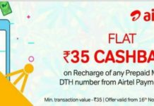 Airtel Archives - Free Recharge Tricks-CoolzTricks Unlimited Paytm
