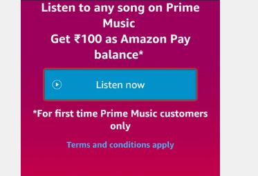 Free ₹100 amazon prime music
